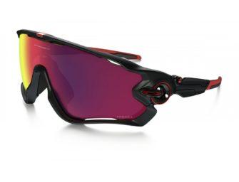 Cykelbriller til MTB – Vælg Oakley!